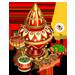 Macchina del Curry