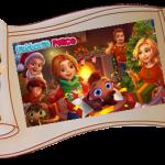 MISSIONE A SCADENZA–Un Felicissimo Natale–A Very Merry Christmas